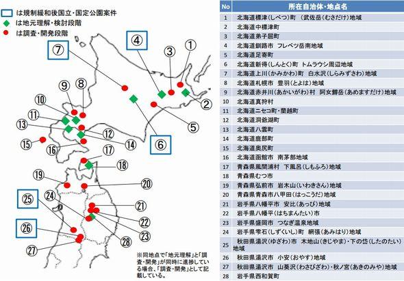 chinetsu1_sj.jpg