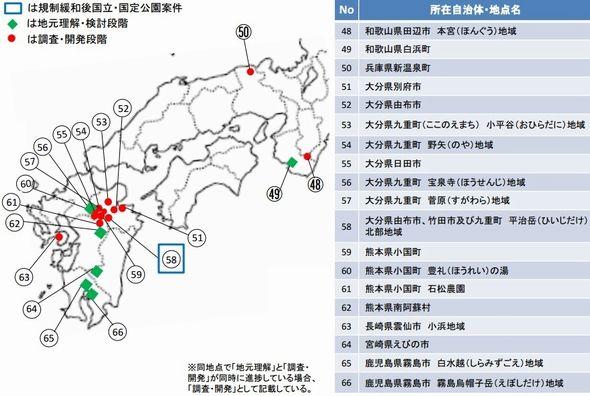 chinetsu3_sj.jpg