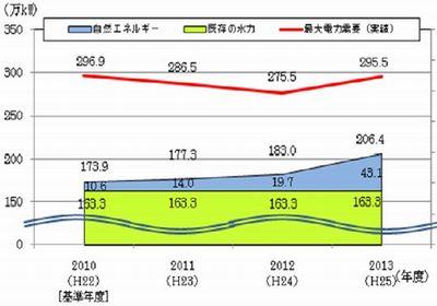 nagano2_sj.jpg
