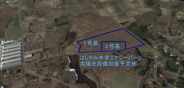 hashikami1_sj.jpg