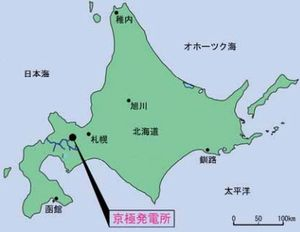 kyogoku1_sj.jpg