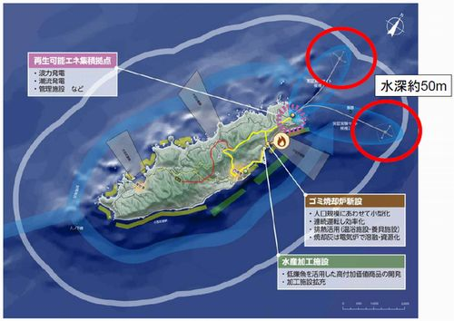 awashima3_sj.jpg