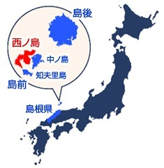 chugoku_oki0_sj.jpg