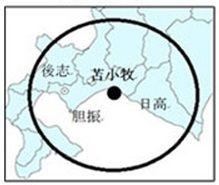 mitsui_biomas2_sj.jpg