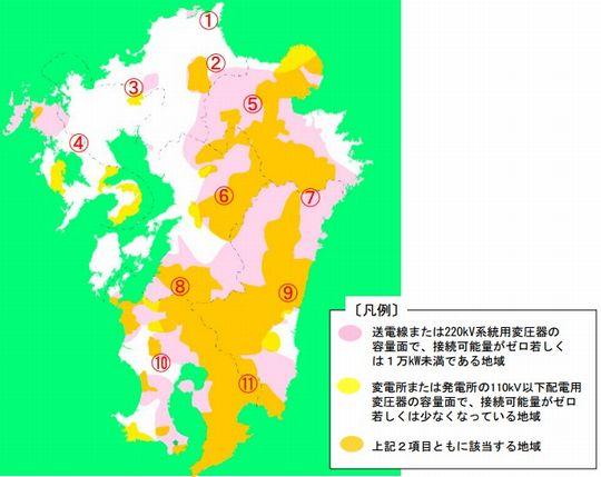 setsuzoku2_sj.jpg