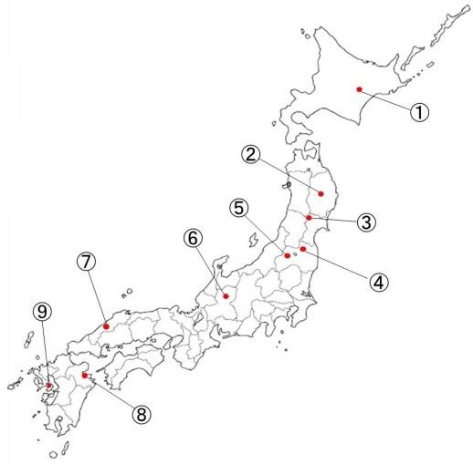 chinetsu_sj.jpg