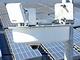 太陽光発電所向けの一体型無線カメラ