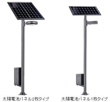 panasonic_solarlight_sj.jpg
