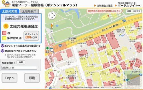 tokyo6_sj.jpg
