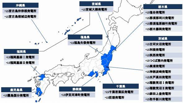 takara2_sj.jpg