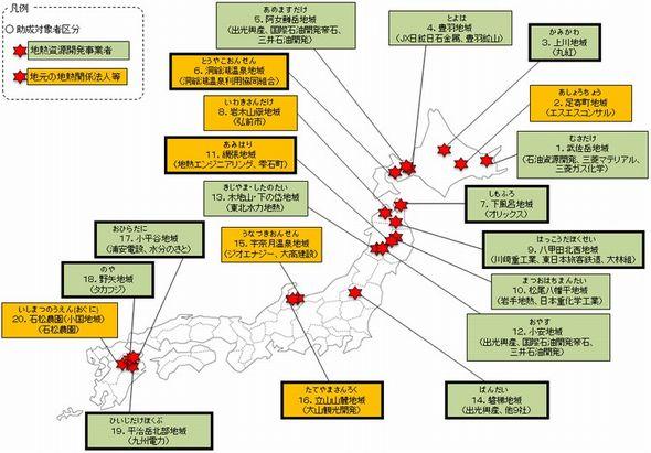touyako2_sj.jpg