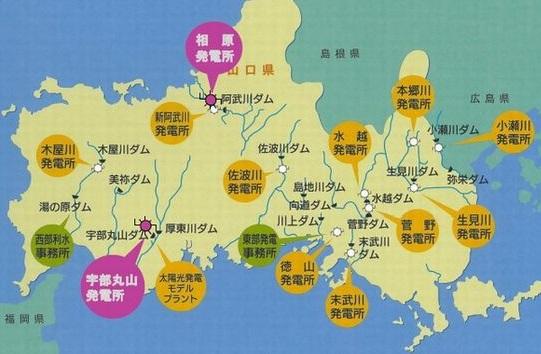 suiryoku1.jpg