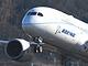 二酸化炭素を半減、航空機用のバイオ燃料