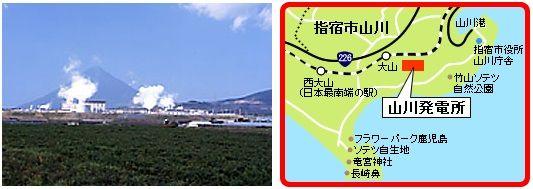 yamakawa0_sj.jpg