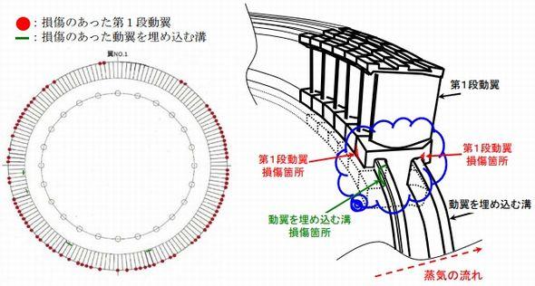 yamakawa2_sj.jpg
