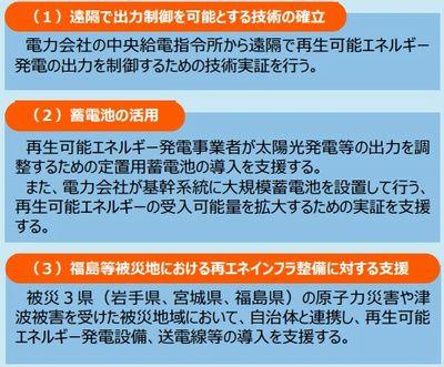 hosei2_sj.jpg