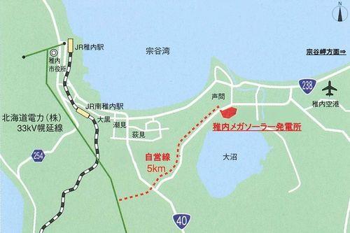 wakkanai1_sj.jpg