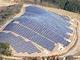 「山の形」の発電所、太陽光で24MW