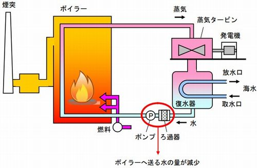 matsuura1_sj.jpg
