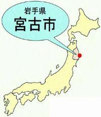 miyako0_sj.jpg