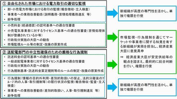 kanshi2_sj.jpg