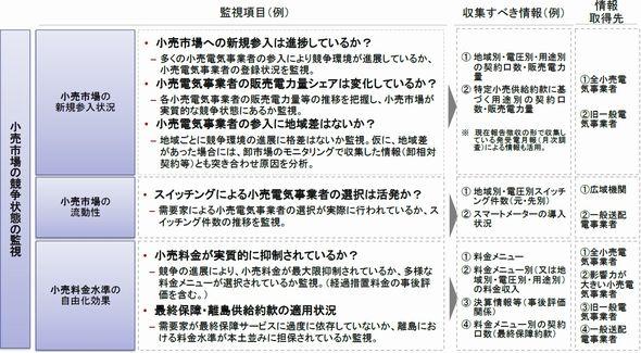 kanshi3_sj.jpg