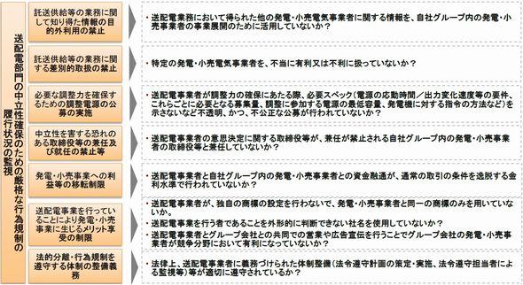 kanshi4_sj.jpg