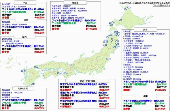 furyoku3_sj.jpg