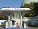 自動車3社が水素に支援、ステーション普及を助ける
