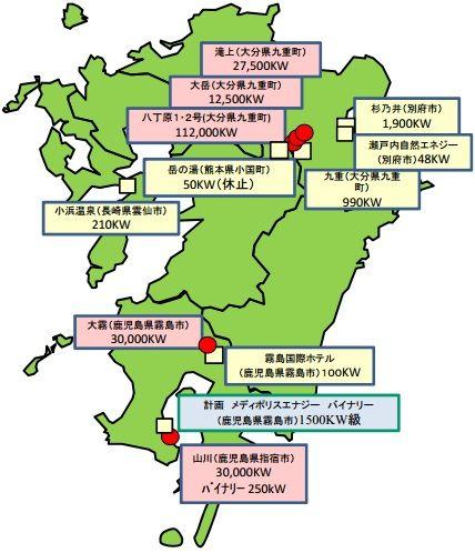 ibusuki0_sj.jpg