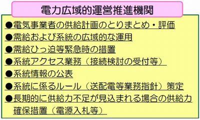 koukiki_start0_sj.jpg