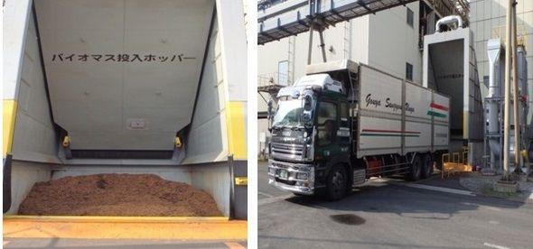 shinnittetsu_biomas1_sj.jpg
