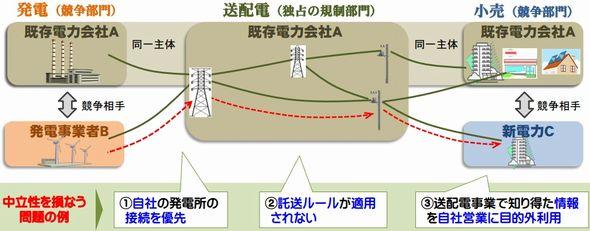 kaisei2_sj.jpg