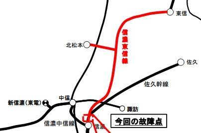 tanraku_chuden3_sj.jpg