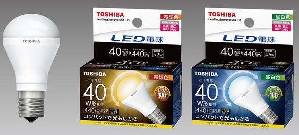 yh20150306Toshiba_minik_590px.jpg