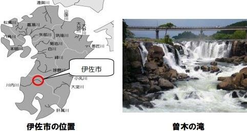 shinsogi2.jpg