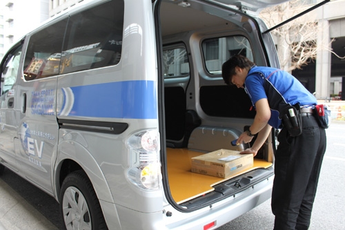 yh20150318Sagawa_cargo_500px.jpg