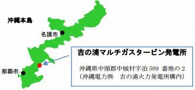yoshinoura1_sj.jpg