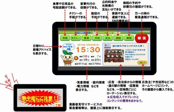 miyama4_sj.jpg