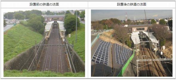 kanagawa_solar2_sj.jpg