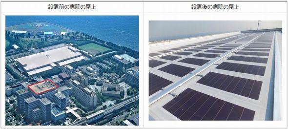 kanagawa_solar3_sj.jpg