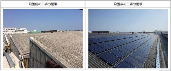 kanagawa_solar4_sj.jpg