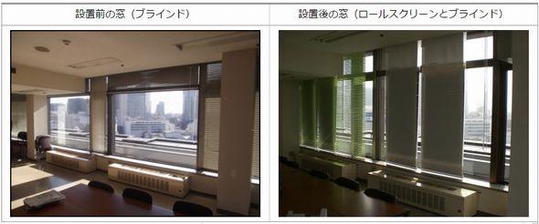 kanagawa_solar5_sj.jpg