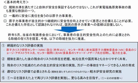 chouki2_sj.jpg