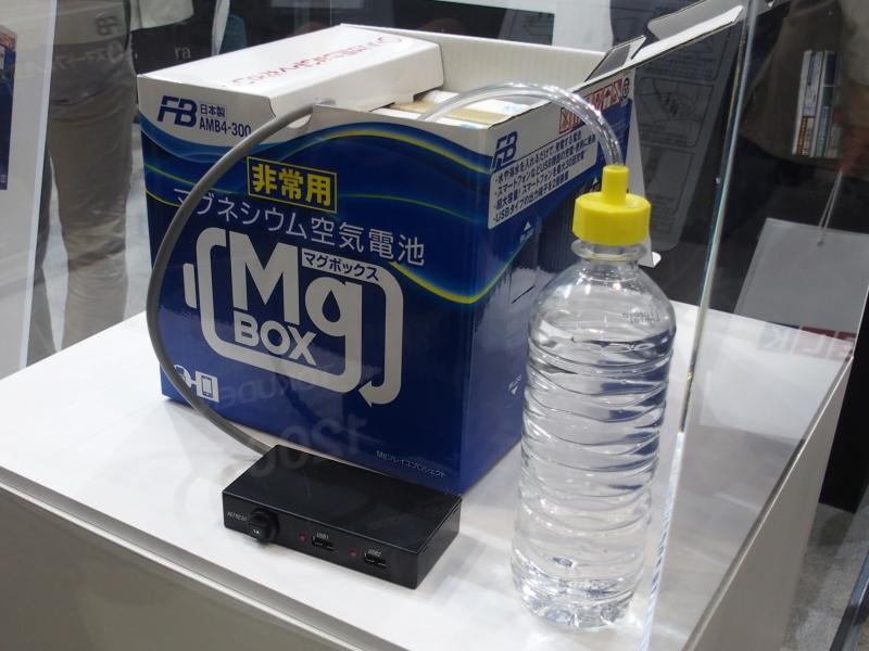 図1 凸版印刷が展示した非常用マグネシウム空気電池「MgBOX(マグボックス)」(クリックで拡大)