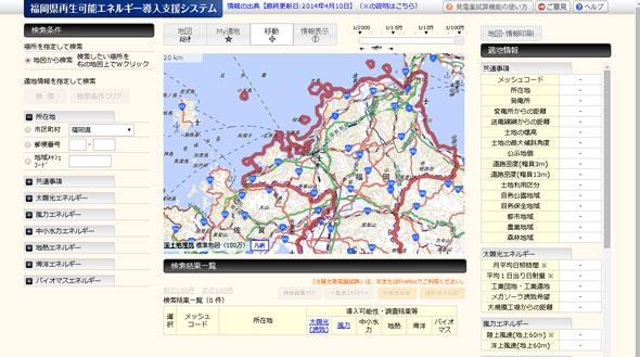 rk_150416_fukuoka08.jpg