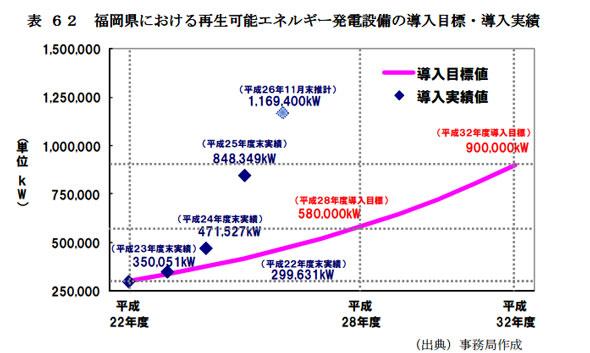 rk_150416_fukuoka09.jpg