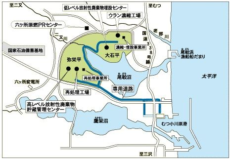 rokkasho_nuclear1.jpg