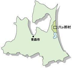 rokkasho_nuclear2.jpg
