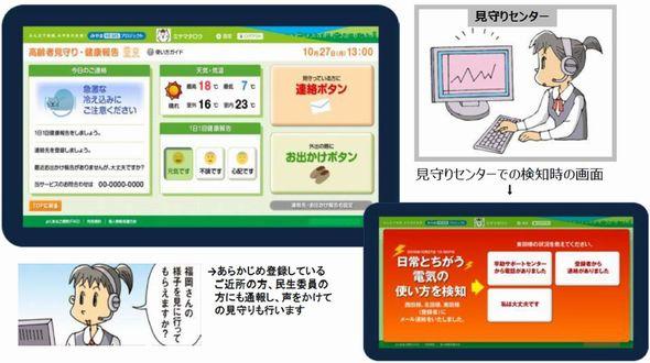 hems5_miyama_sj.jpg